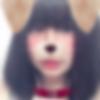 東京都渋谷でセフレ募集中「菜緒 さん/22歳」