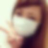 愛知県名古屋でセフレ募集中「りんこ さん/29歳」