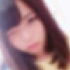 大阪府大阪で家出神待ち募集「珠里 さん/19歳/ご飯希望」