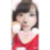 大阪府堺で家出神待ち募集「くまくま さん/18歳/お泊りOK」
