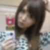 千葉県千葉でセフレ募集中「**yuri** さん/21歳」