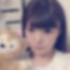 千葉県千葉で家出神待ち募集「リな さん/18歳/ご飯希望」
